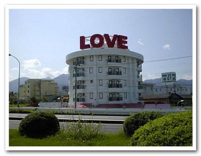 LoveHotel.jpg