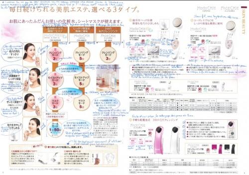hitachi3.jpg