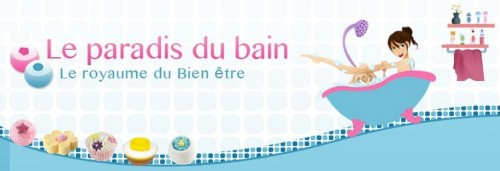 bain.JPG